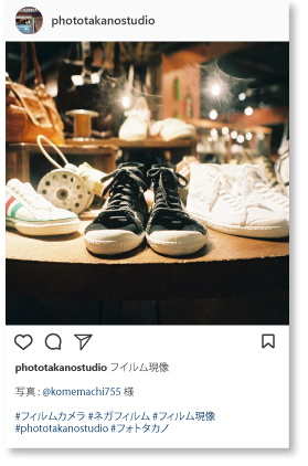 Instagram投稿イメージ