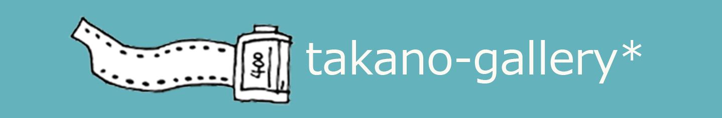 Takano-gallery*