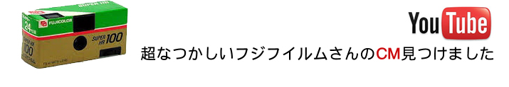 youtu動画